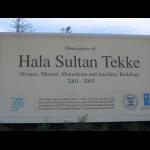 http://comite-des-villes-jumelees-saint-cyr-sur-loire.fr/sites/default/files/imagecache/big/jjr/09-09-27_Mosque_Hala_Sultan_Larnaca_001.png